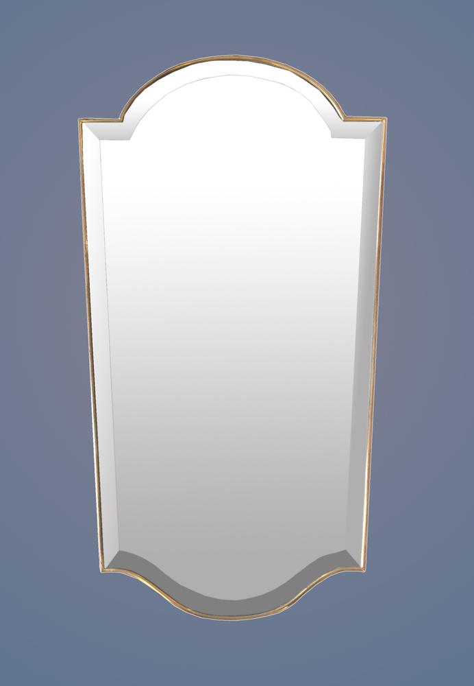 Paire de paravents en miroir oxyd circa 1940 galerie for Miroir circulaire